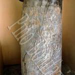 Cippo del dio Silvano nel Sacro Speco di Subiaco. 2010