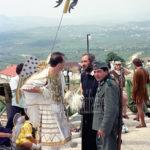 Guardia Sanframondi 1996